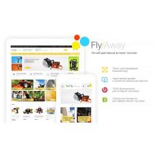 FlyAway: легкий адаптивный интернет магазин