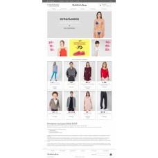 RASA-Shop: Адаптивный минималистичный интернет-магазин одежды