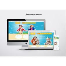 Merex: Cайт детского сада, интернет-магазин детских товаров