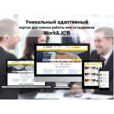 BBS:Jobs — сайт кадрового агентства