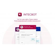 INTECBOT - Чат бот для сайта. Ловец лидов.  Роботизированный онлайн-консультант.