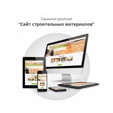Адаптивный сайт для продажи строительных материалов