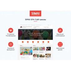 SIMAI-SF4: Сайт школы  – адаптивный с версией для слабовидящих