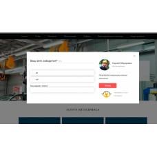Квиз-опросы - поднятие конверсии сайта