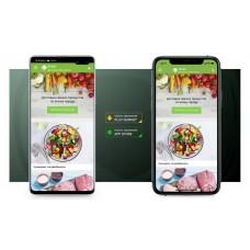 Мобильное приложение для магазина продуктов питания и доставки еды «Крайт: Продукты питания.Retail»