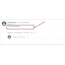 Запрет на отправку сообщения без заполненной темы