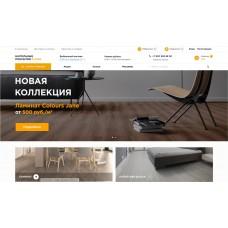 Интернет-магазин напольных покрытий (ламината, плитки), обоев «Крайт: Напольные покрытия.Floor»