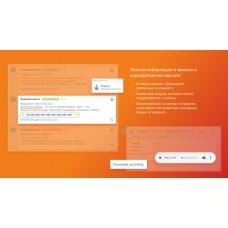 Интеграция с Asterisk: коннектор Itgrix для корпоративных порталов