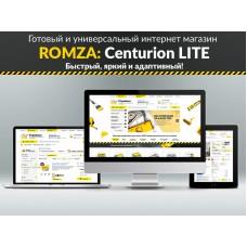 ROMZA: Centurion LITE — интернет-магазин инструмента и стоительных материалов для редакции Старт