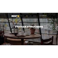 Resto Porto — адаптивный сайт для кафе, бара, ресторана