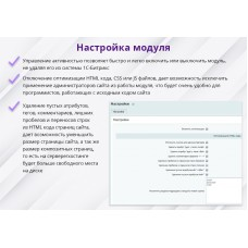 Nova Sphere: Оптимизация сайта под Google PageSpeed Insights