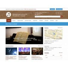 SIMAI: Сайт музыкальной школы – адаптивный с версией для слабовидящих