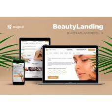BeautyLanding Адаптивный сайт для салона красоты