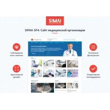 SIMAI-SF4: Сайт медицинской организации - адаптивный с версией для слабовидящих