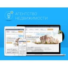Мобильный город: Модуль личного кабинета сайта агентства недвижимости