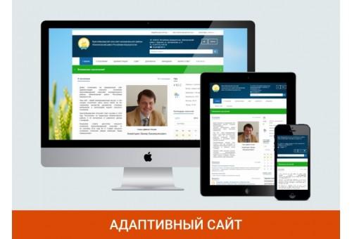 SIMAI: Сайт сельского поселения – адаптивный с версией для слабовидящих