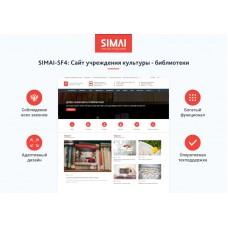 SIMAI-SF4: Сайт учреждения культуры - библиотеки, адаптивный с версией для слабовидящих