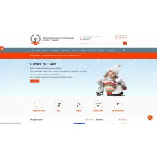SIMAI: Сайт спортивной школы – адаптивный с версией для слабовидящих