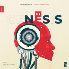 Prymery: Genesis - универсальный интернет-магазин
