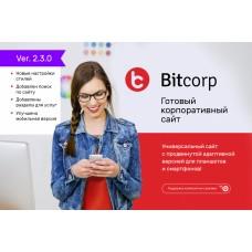 Биткорп: готовый корпоративный сайт