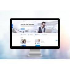 PR-Volga: Business. Готовый корпоративный сайт 2020.