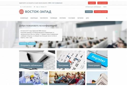 SIMAI: Сайт конференции – адаптивный с версией для слабовидящих