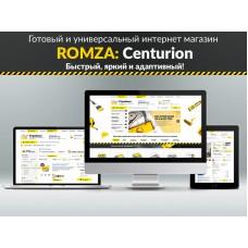 ROMZA: Centurion — интернет-магазин инструмента и стоительных материалов