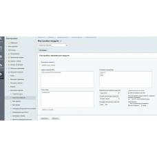Агрегатор новостей 4.0 (Парсер RSS-контента + SEO)