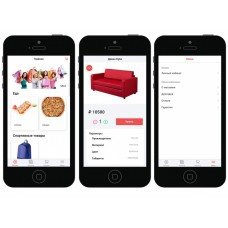Простое мобильное приложение для интернет магазина