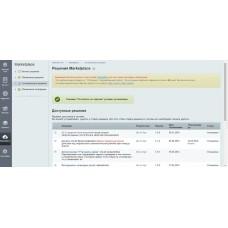 Детализированные и автоматические отчеты по задачам