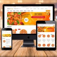 Good.Food - магазин доставки еды, суши, пиццы с корзиной и оплатой на Старте