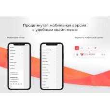 INNET: Интернет Market