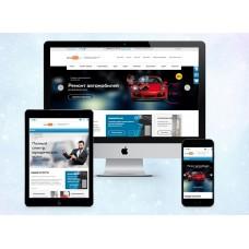 Firma.pro: компания и магазин с корзиной на Старте