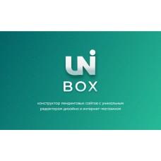 INTEC UniBOX - конструктор лендинговых сайтов с уникальным редактором дизайна и интернет-магазином
