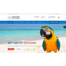 Корпоративный сайт ветеринарного центра. Товары для животных, ветеринарные услуги