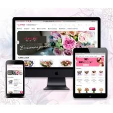 Florist: доставка цветов,подарков,магазин цветы на Старте