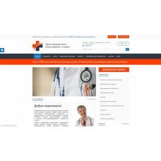 SIMAI: Сайт медицинской организации – адаптивный с версией для слабовидящих