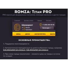 ROMZA: Titan PRO — магазин шин и дисков