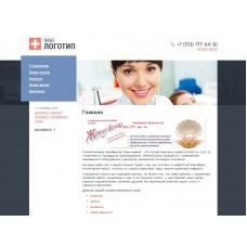 Адаптивный сайт для стоматологии