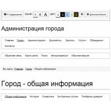 Мибок: Версия для слабовидящих (модуль на сайт)