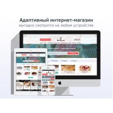 ROMZA: Landing Page  для Старт