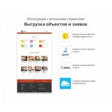 Современный адаптивный сайт агентства недвижимости Pro