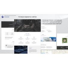 Everest – Мультисайтовый конструктор корпоративных сайтов и лендингов