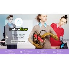 FashionShow: одежда, обувь, сумки, аксессуары. Шаблон магазина на 1С-Битрикс