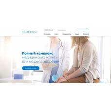 Сайт медицинской клиники с формой записи