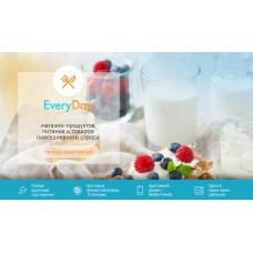 EveryDay: продукты питания, бытовая химия, товары на каждый день. Готовый шаблон на Битрикс