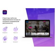 INTEC.Digital - специализированный сайт для веб-студий, интернет-агентств и digital-компаний
