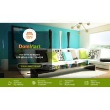 DomMart: товары для дома и интерьера, посуда. Шаблон на Битрикс (рус. + англ.)