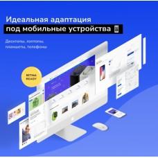 Shop24 — интернет-магазин