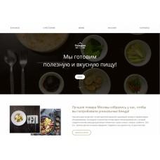Сайт ресторана здоровой еды